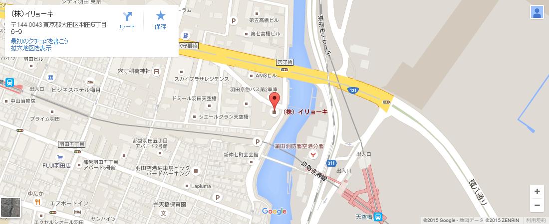 Googleマップへ